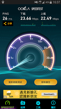 板橋S5台哥大.png