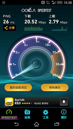 板橋Z2中華.png