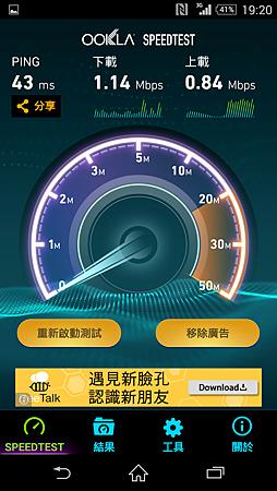 景美Z2中華.png