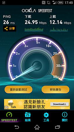 新生Z2中華.png