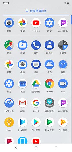 Screenshot_20180103-122436 - 複製.png