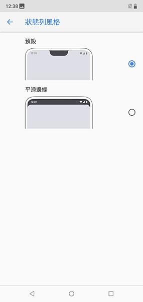 Screenshot_20180103-123831 - 複製.png