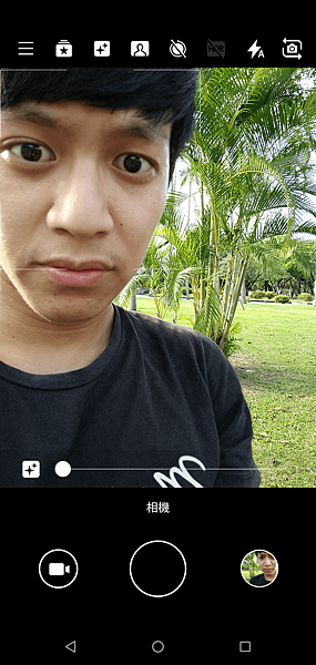Screenshot_20180103-112949 - 複製.png