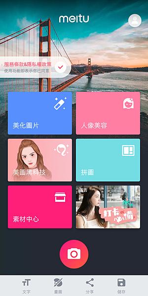 Screenshot_20180820-232634.png