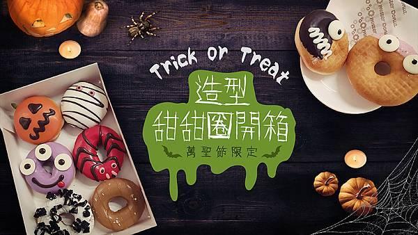 Halloween-Donut.jpg