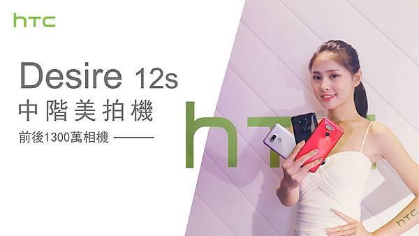 HTC-修2.jpg