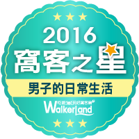 201601_mouth_walker_star200_2