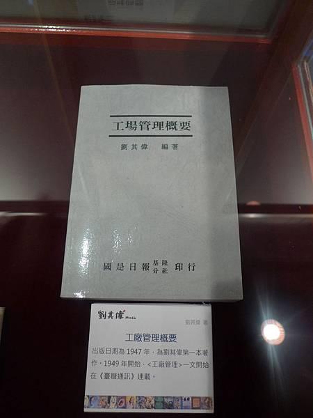 P1180136.JPG