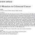 TP53-大腸癌突變文獻.png