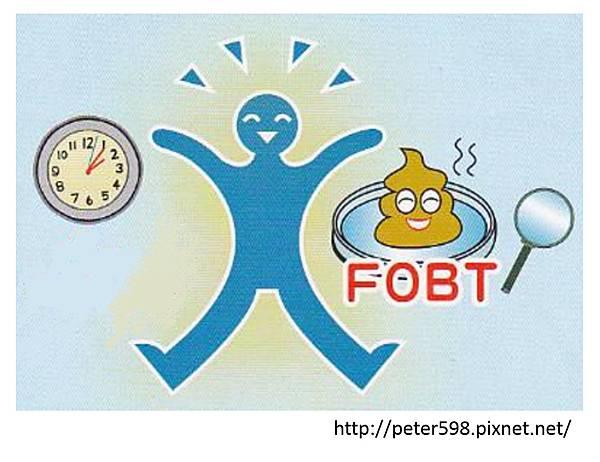 FOBT.tif
