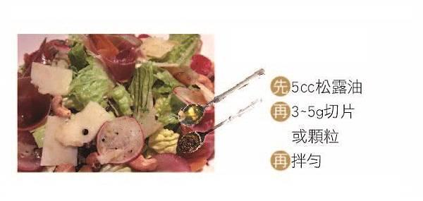 食譜2.jpg