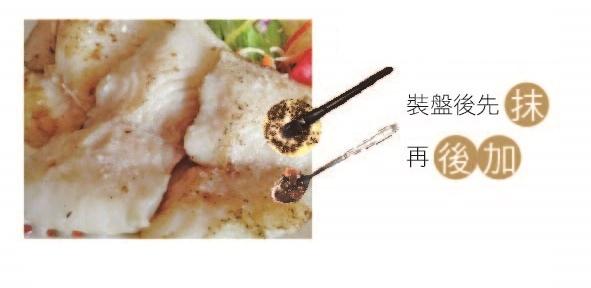 食譜9.jpg
