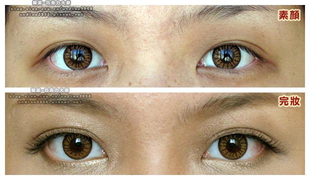 D1素眼+完妝.jpg