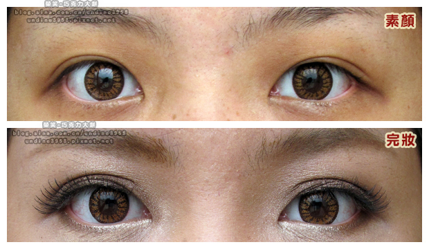 D2素眼+完妝.jpg
