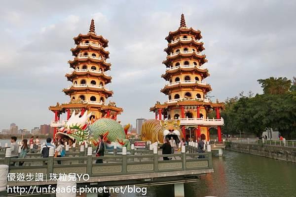 image001_YoYoTempo_Lianchitan (Lotus Pond) Scenic Area %26; Dragon and Tiger Pagodas.jpg