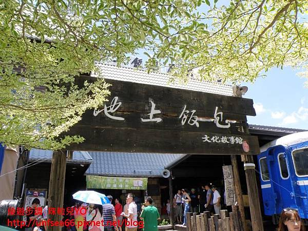image003_YoYoTempo_台東池上飯包文化故事館.jpg