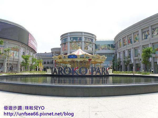 image001_YoYoTempo_大魯閣草衙道Taroko Park.jpg