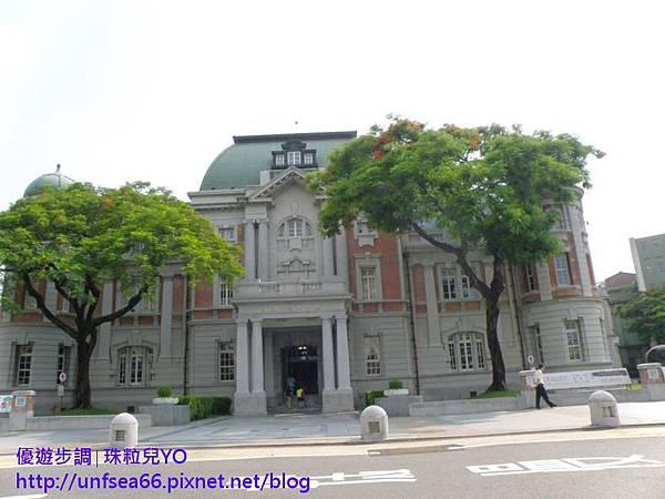 image001_YoYoTempo_台南台灣文學館.jpg