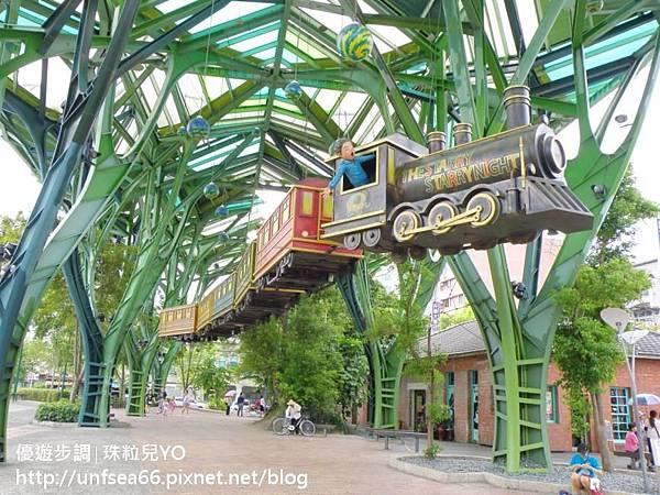 image001_YoYoTempo_宜蘭火車站幾米公園.jpg