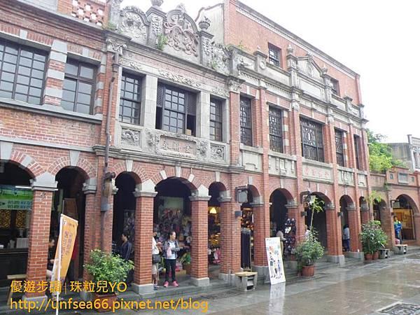image001_YoYoTempo_新北依山傍水的三峽老街.jpg
