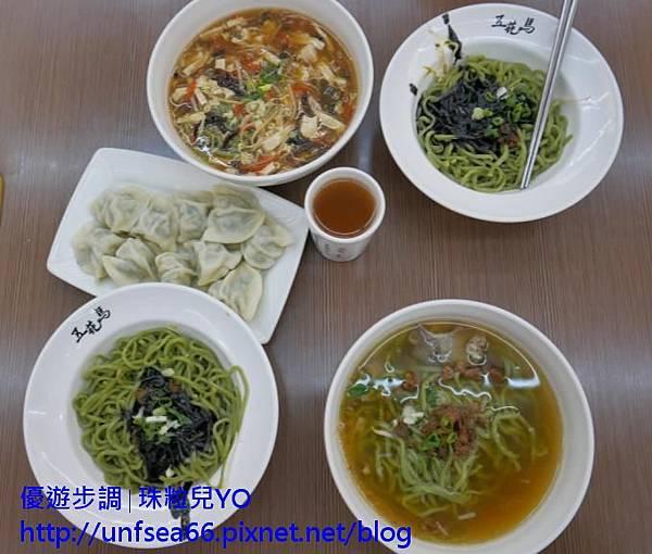 image025_YoYoTempo_新北淡水五花馬餐館.jpg