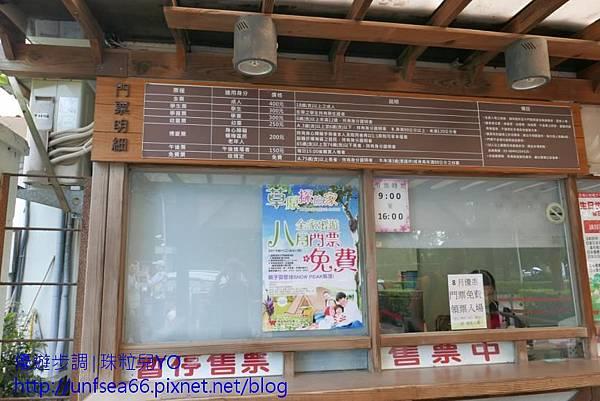 image005_YoYoTempo_桃園楊梅味全埔心牧場.jpg