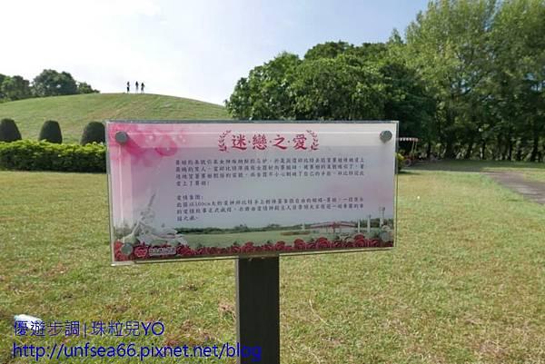 image159_YoYoTempo_桃園楊梅味全埔心牧場.jpg