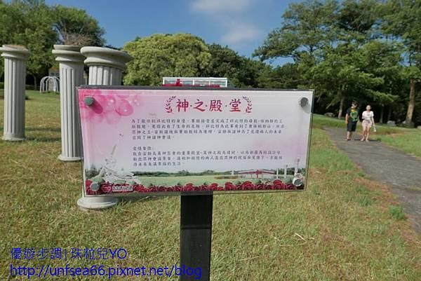 image163_YoYoTempo_桃園楊梅味全埔心牧場.jpg