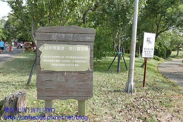 image187_YoYoTempo_桃園楊梅味全埔心牧場.jpg