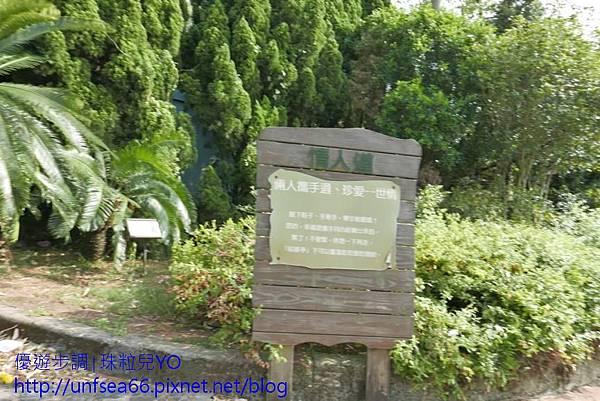 image205_YoYoTempo_桃園楊梅味全埔心牧場.jpg
