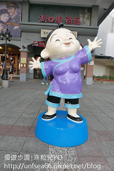 image001_YoYoTempo_國道一號南下湖口休息站.png