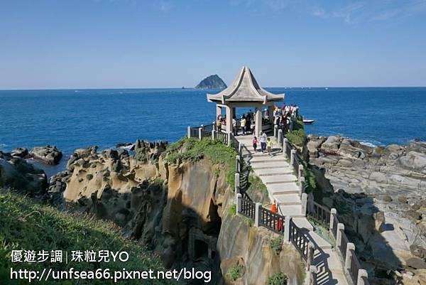 image081_YoYoTempo_基隆和平島公園.jpg