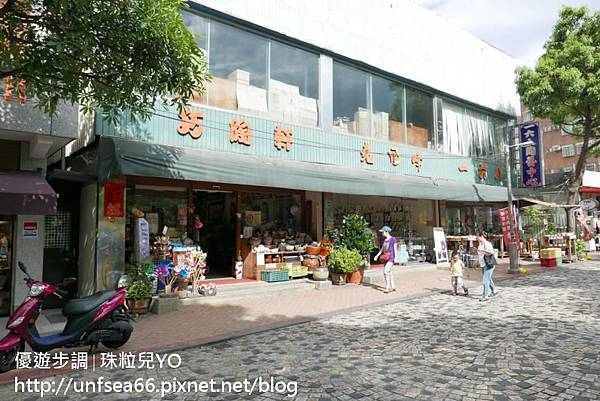image005_YoYoTempo_新北鶯歌陶瓷老街.jpg