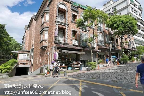 image001_YoYoTempo_新北鶯歌陶瓷老街.jpg