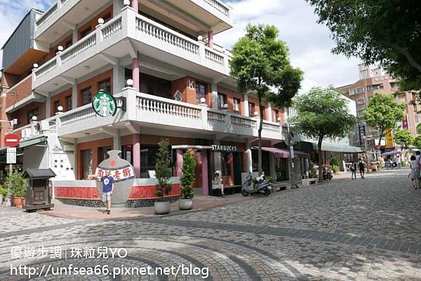 image003_YoYoTempo_新北鶯歌陶瓷老街.jpg