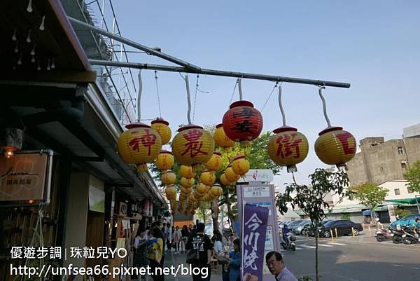image009_YoYoTempo_台南神農老街.jpg