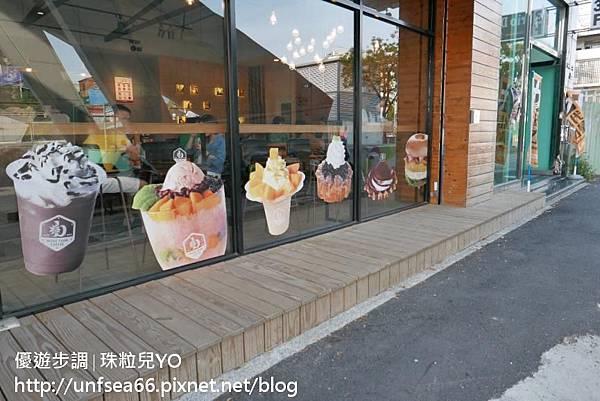 image000_YoYoTempo_台南海安路街景.jpg