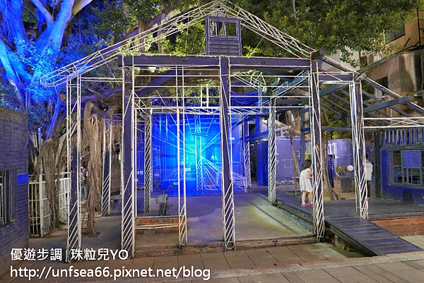 image001_YoYoTempo_台南藍晒圖文創園區(夜景拍攝).png