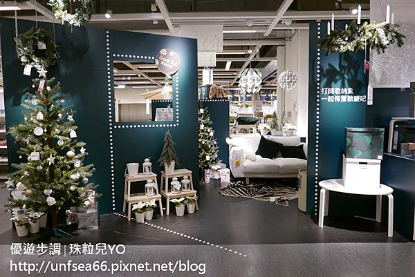 image001_YoYoTempo_IKEA聖誕節.png