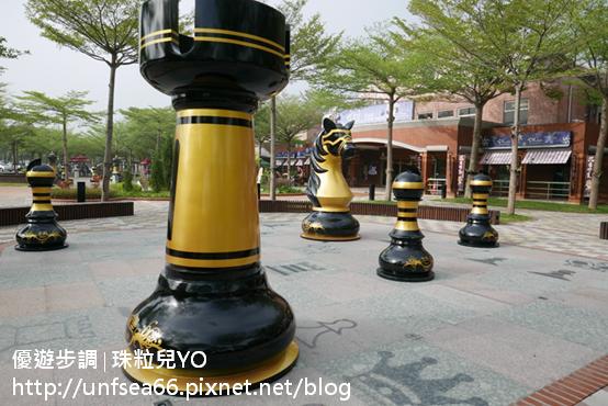 image002_YoYoTempo_西洋棋擺盤~城堡與故事就在古坑休息站.png