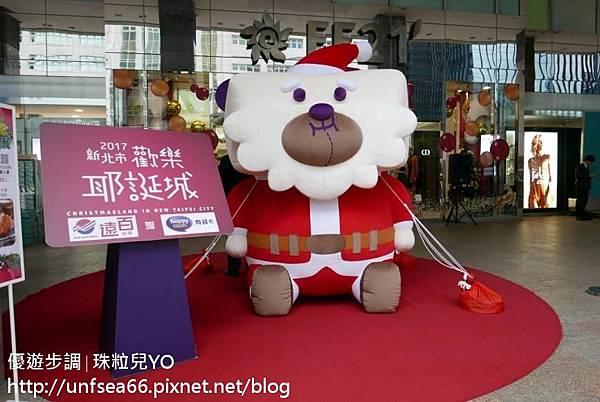 image007_YoYoTempo新北歡樂耶誕城.jpg
