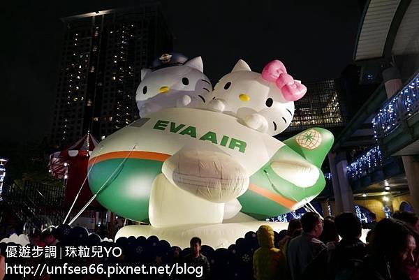 image011_YoYoTempo新北歡樂耶誕城.jpg