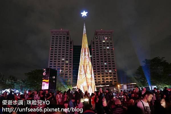 image021_YoYoTempo新北歡樂耶誕城.jpg