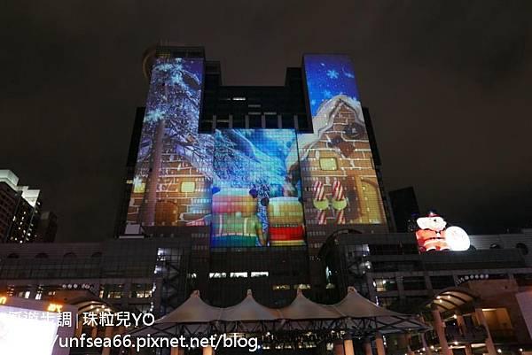 image037_YoYoTempo新北歡樂耶誕城.jpg