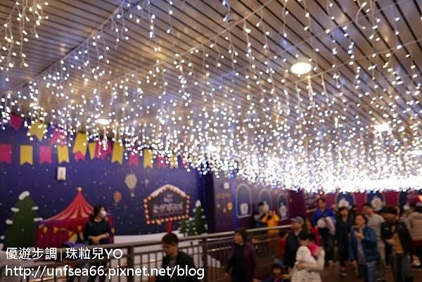 image051_YoYoTempo新北歡樂耶誕城.jpg