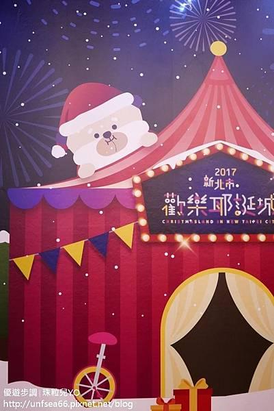 image053_YoYoTempo新北歡樂耶誕城.jpg