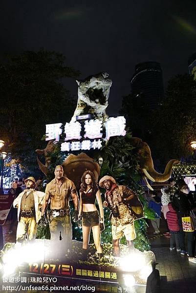 image075_YoYoTempo新北歡樂耶誕城.jpg
