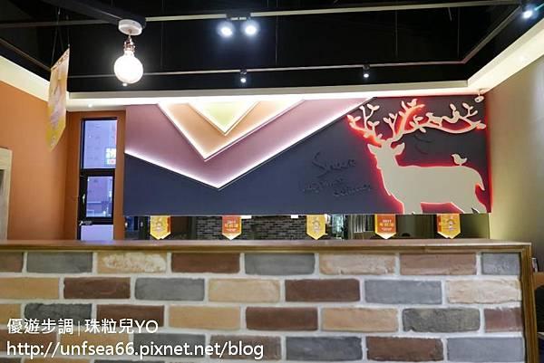 IMAGE013_YOYOTEMPO_高雄岡山三皇三家餐廳.JPG