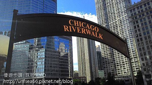 image001_YoYoTempo_美國芝加哥濱河步道.jpg