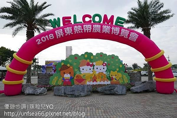 image003_YoYoTempo_2018世界唯一Hello Kitty彩繪稻田超吸睛.jpg